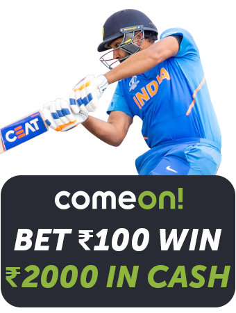 Rohit Sharma To Hit A Six! - Bet ₹100 Win ₹2000 In Cash!